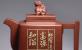 广西工艺美术大师唐小红作品:中华魂紫砂壶