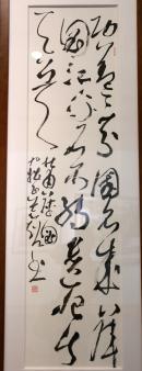 中国书协会员延志超书法