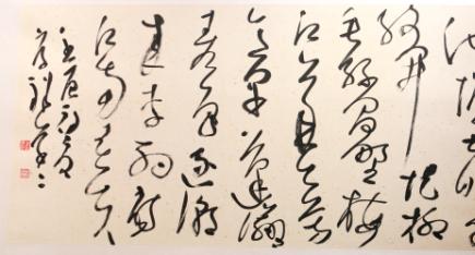 中国书协理事王厚祥书法