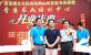 中华工艺美术网副总编唐国宣采访广西华人书法家