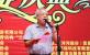 中国毛体书法家协会班兵:晋唐文化中心 希望和潜力同在