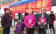 桂林全州:弘扬传统美德 爱心摄影给力