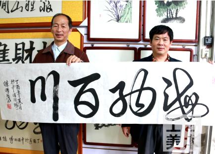 全球万家姓网副总编唐国宣采访国家一级书画家陈国茂先生