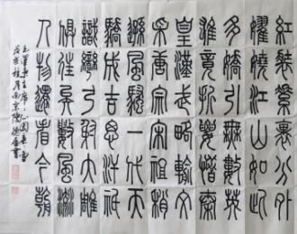 中国书法家陈德金送《沁园春·雪》作品给中华工艺美术网
