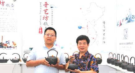 中华工艺美术网唐国宣采访山西省晋艺坊文化公司雷晋峰