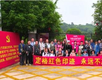 中国民俗摄影协会桂林分队组织会员重走长征路