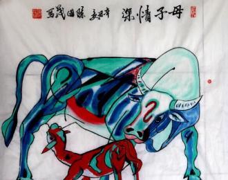 南方牛王书画家陈国茂:紫气东来 老子骑青牛出关 并升天